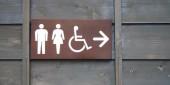 トイレの案内看板
